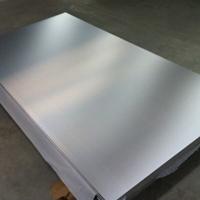 进口5754船用铝板 5754高精密铝板