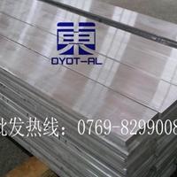5754耐腐蝕易焊接 鋁鎂合金鋁板