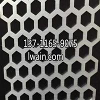 珠海外墙铝板网厂家 勾搭2.5铝网板厂家