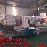 安徽阜阳市中高档断桥铝门窗机器多少钱报价