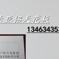 纳米铝扣板吊顶成批出售采购 滚涂铝天花品牌