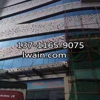 焦作冲孔铝单板厂家 弧形铝单板厂家