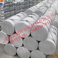 國標6061T6大直徑鋁棒 環保實心鋁棒廠家
