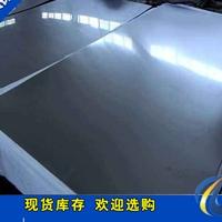 鍍鋅板、DX53D、 深沖鍍鋅板