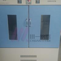 160330L實驗室恒溫震蕩培養箱BS-1E,2F