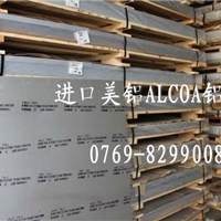原装芬可乐2017铝管 2017铝管单价