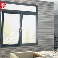 平开窗铝型材铝合金推拉窗制作