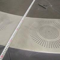 双曲铝单板佛山加工厂家  带弧弯曲铝单板