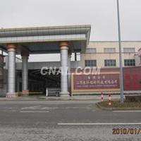 江苏庆安工业铝型材质量好,价格低