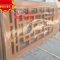 仿木紋鋁合金窗格,鋁合金窗格質量好