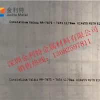 高硬度鋁合金板材  7075鋁合金板單價