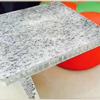 铝蜂窝板艺术装饰 仿石纹蜂窝复合铝单板