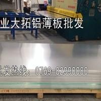 2017集装车专用铝板 2017铝合金材质分析