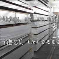 2017超声波模具铝高强度铝板 2017铝合金