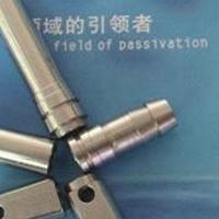 凯盟不锈钢除油除锈活化液(KM0206)