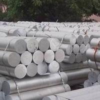 2017进口铝板2017铝板单价