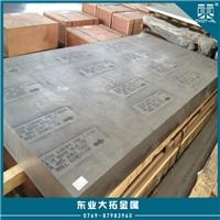 供应国标7075铝板 7075耐磨铝板