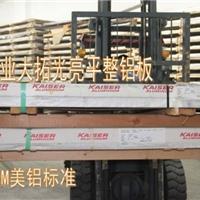 2017易切削铝板 2017铝板性能