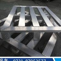 供应铝合金仓储设备 铝合金托盘 金属货架