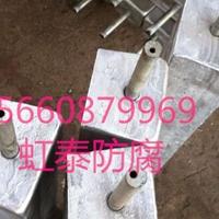 虹泰防腐供应输油管线防腐镁阳极