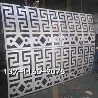韶关冲孔铝单板厂家 材料铝单板厂家