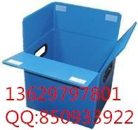 中空板箱塑料中空板箱防静电中空板箱