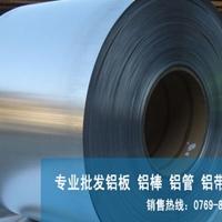 厂家现货7022铝板直销 7022厚板批发