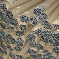 国标5052精密软态铝管