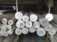 营口6061合金铝棒大口径铝棒