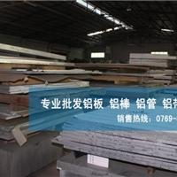 7022现货铝板铝厚板铝板型号