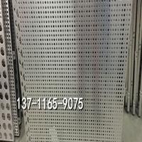 山东3D木纹铝单板厂家 木纹隔断铝型材