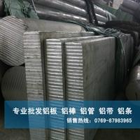 7021铝合金簿板高硬度7022铝棒经销商