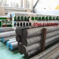 美国进口5040-H24耐腐蚀铝棒成分用途