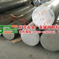 日本進口5A01-H32精抽精密鋁棒成分用途
