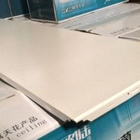 oulu厂家直销 常规常用工程铝扣板吊顶