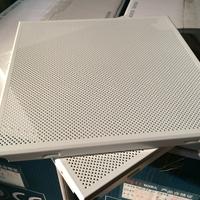 直销平面 微孔铝扣板 铝扣板方形办公室吊顶