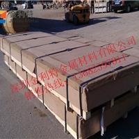 供应高硬度6061铝板  超薄合金铝板