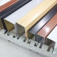学校铝方通吊顶 木纹铝方通格栅 价格实惠