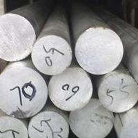 供应优质7108、7109铝排铝管 光齐全