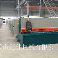 QC12K-64000数控剪板机 4米数控剪板机