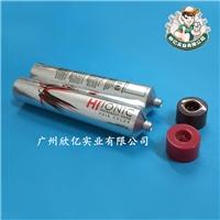 优质染膏铝软管,美发用品 铝管染发剂