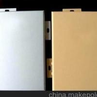 广告铝单板,招牌氟碳铝单板,专业定制