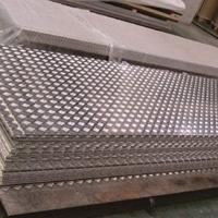 1060花紋鋁板  冷庫 地板 外包裝用鋁板
