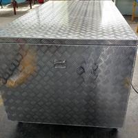铝合金工具箱加工