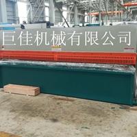 加工不锈钢剪板机 4米不锈钢剪板机