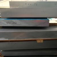 上海铝合金厂家 6061铝棒