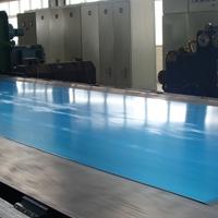 合金铝板多少钱一吨,山东合金铝板生产厂家