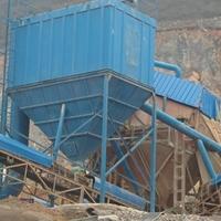 选矿厂除尘器 矿山一级破碎机除尘设备