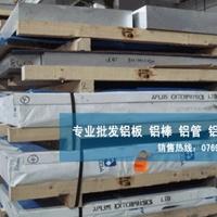 现货5083折弯铝板 5083铝卷经销商