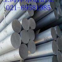 大量批發  7075鋁棒  可按需切割尺寸